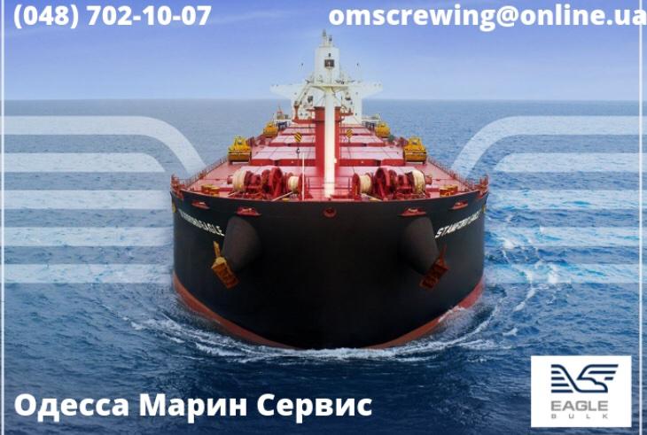 Odessa Marine Service